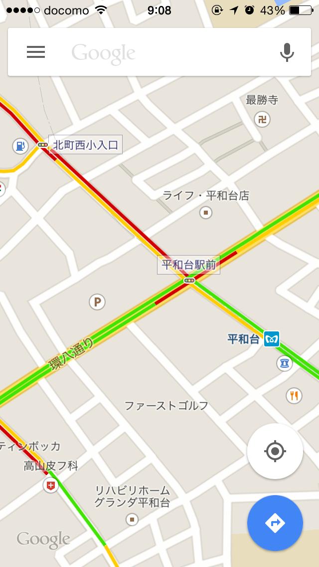 GoogleMapアップデートで渋滞情報表示。