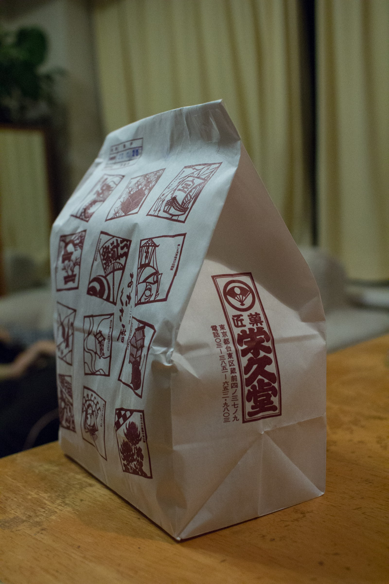 子どもの頃から大好きな栄久堂のバターケーキを初めて自分で買ってみた。