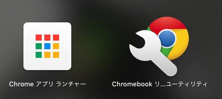 スクリーンショット 2016-01-31 21.16.21