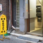 Used camera shop that you will want to look around in Shinjuku.